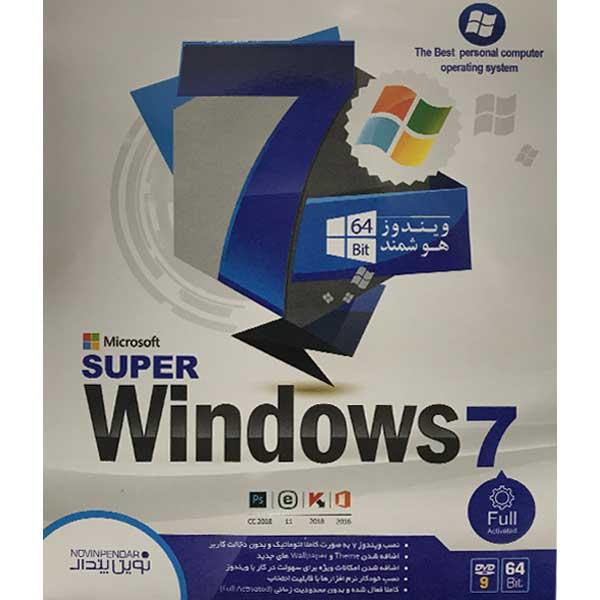 سیستم عامل Super Windows 7  نشر نوین پندار