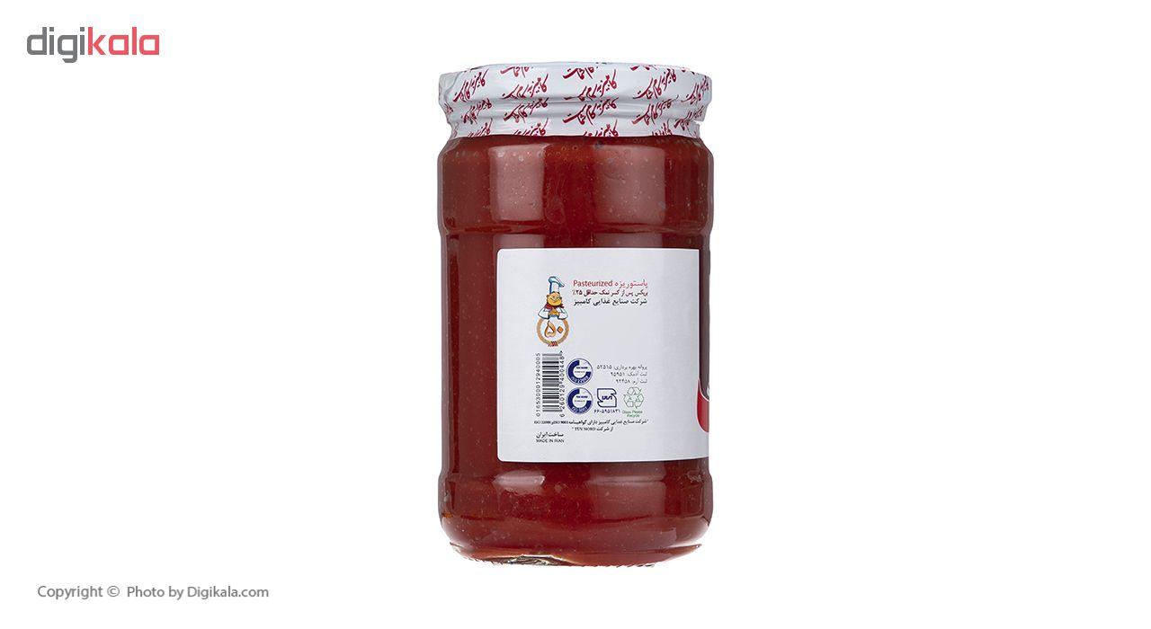 کنسرو رب گوجه فرنگی کامبیز 690 گرم