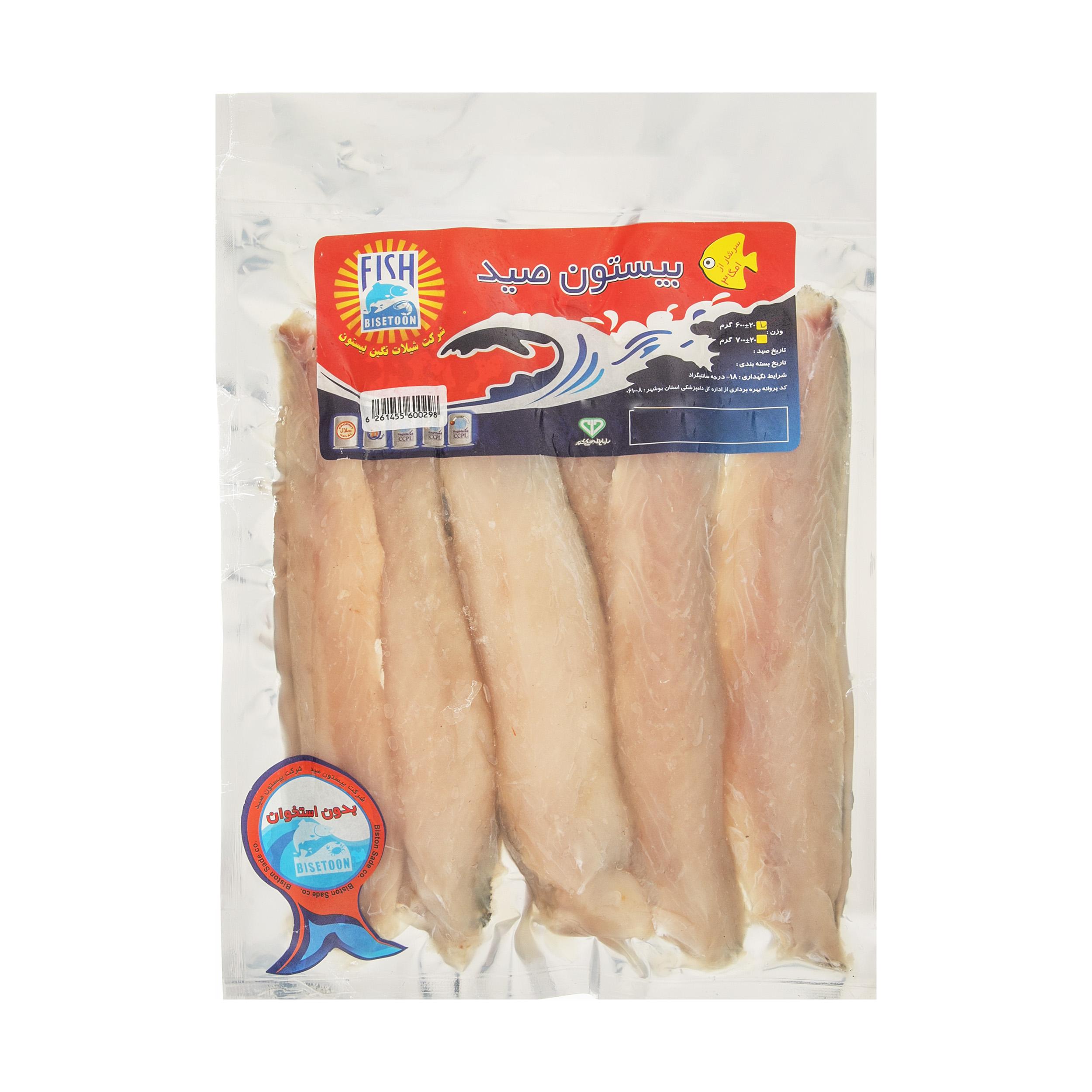 فیله ماهی کوتر بیستون - 600 گرم