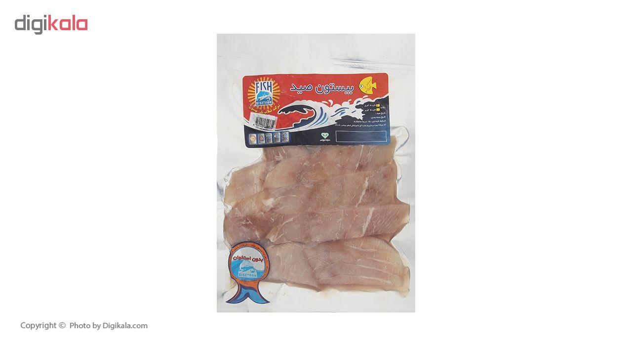 فیله ماهی گیش ممتاز بیستون وزن 600 گرم