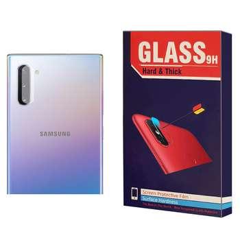 محافظ لنز دوربین Hard and Thick مدل G-003 مناسب برای گوشی موبایل سامسونگ Galaxy Note 10