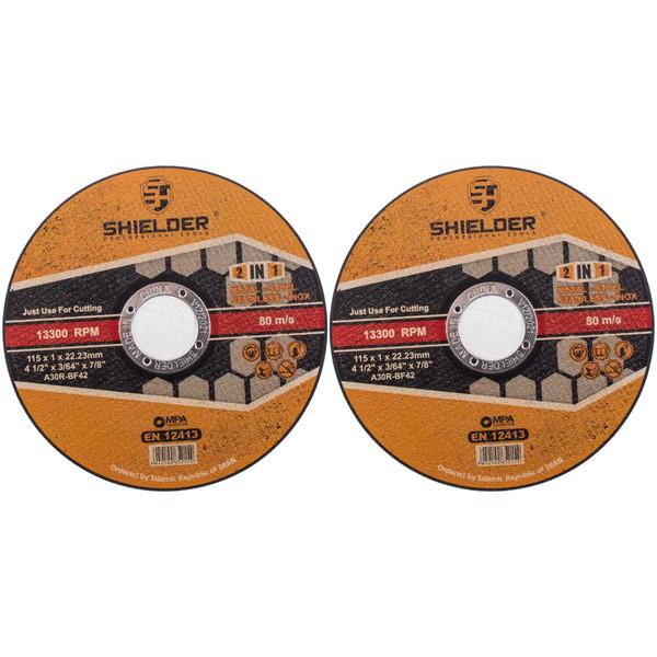صفحه سنگ برش مینی شیلدر  مدل SH1151-2 بسته 2 عددی