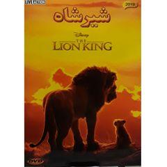 انیمیشن شیر شاه اثر لیون اکامل