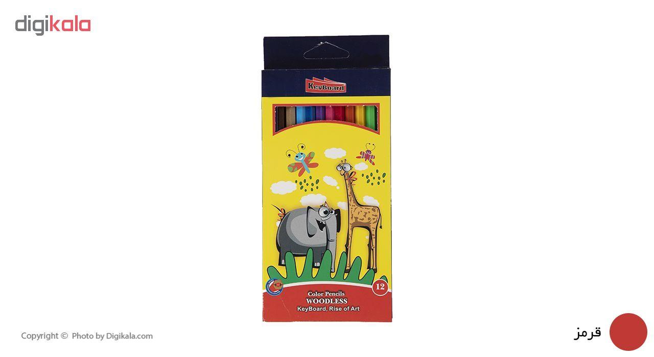 مداد رنگی 12 رنگ کیبورد کد 200469 main 1 3