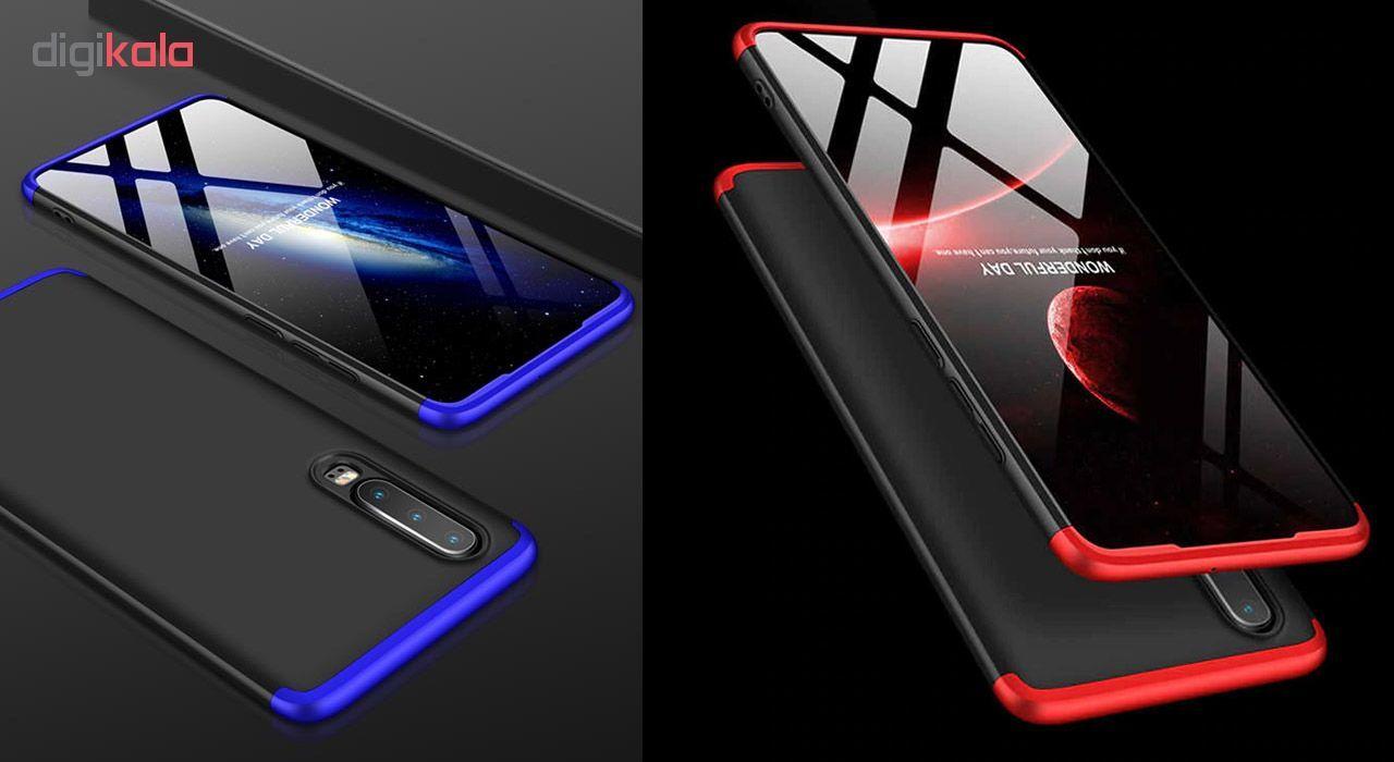 کاور 360 درجه موبو تک مدل GK-HP30-2 مناسب برای گوشی موبایل هوآوی P30 main 1 2