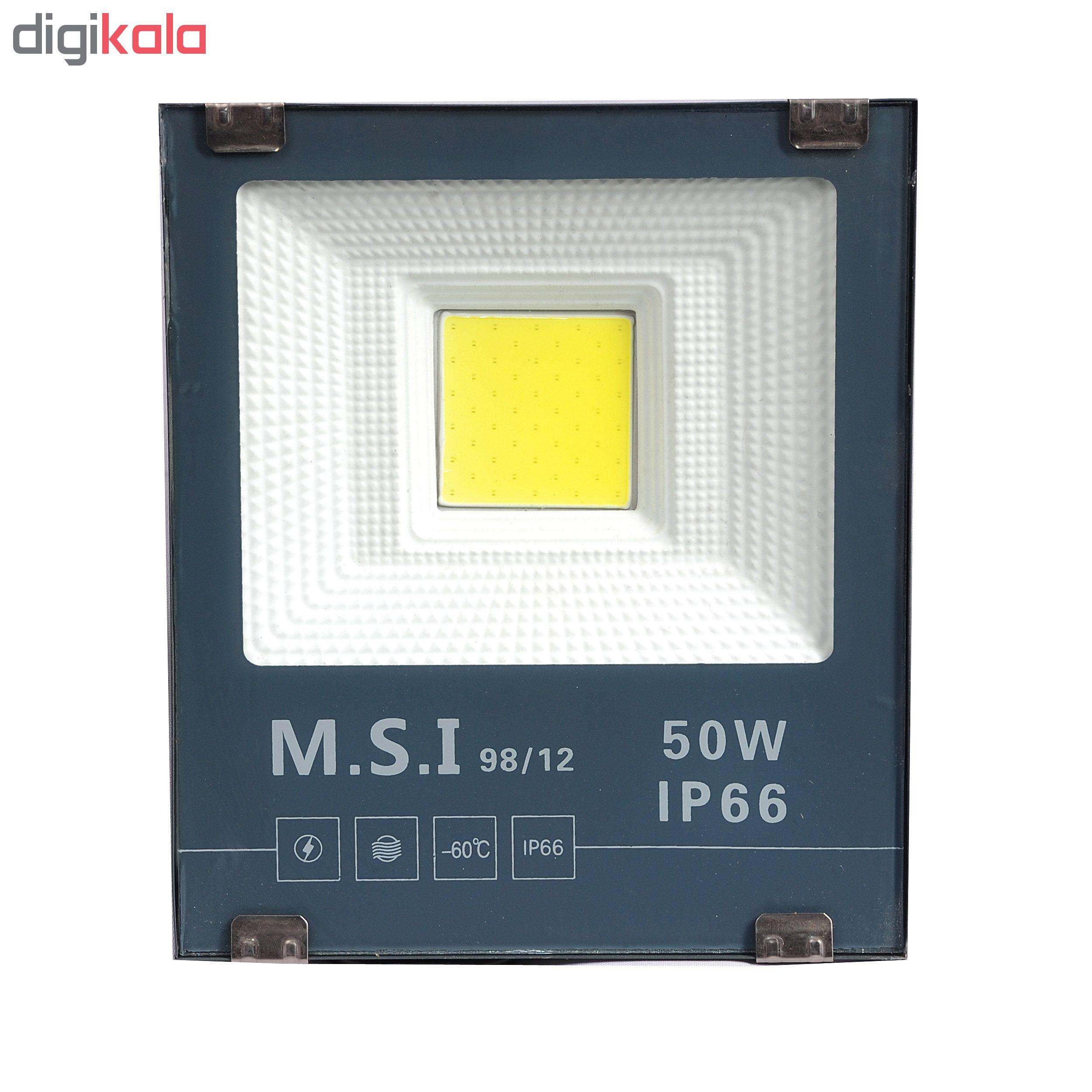 پرژکتور ال ای دی 50 وات M.S.I مدل IP66