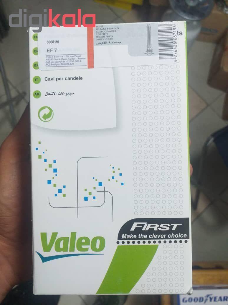 وایر شمع خودرو والئو کد 252617 مناسب برای سمند EF7 بسته 4 عددی main 1 3