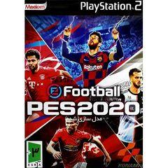 بازی pes2020 مخصوص پلی استیشن 2
