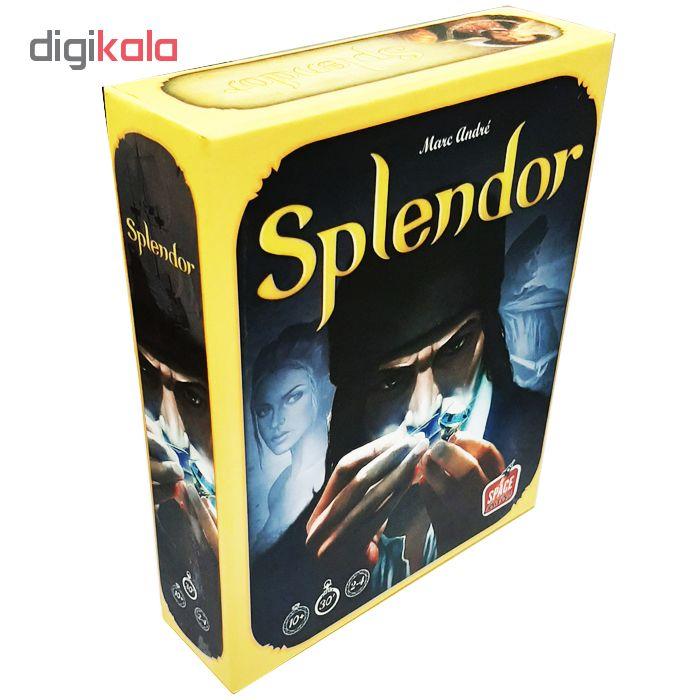 خرید                                     بازی فکری اسپلندور کد 1000