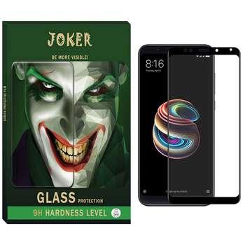 محافظ صفحه نمایش جوکر مدل FUM-01 مناسب برای گوشی موبایل شیائومی Redmi 5 Plus / Note 5