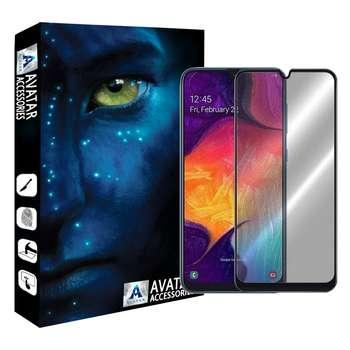 محافظ صفحه نمایش مات آواتار مدل SGMM30-1 مناسب برای گوشی موبایل سامسونگ Galaxy M30