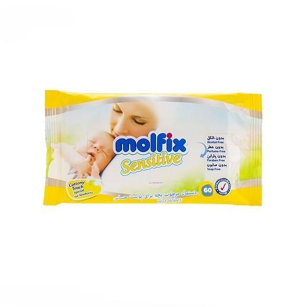 دستمال مرطوب کودک مولفیکس مدل hoomib بسته 60 عددی