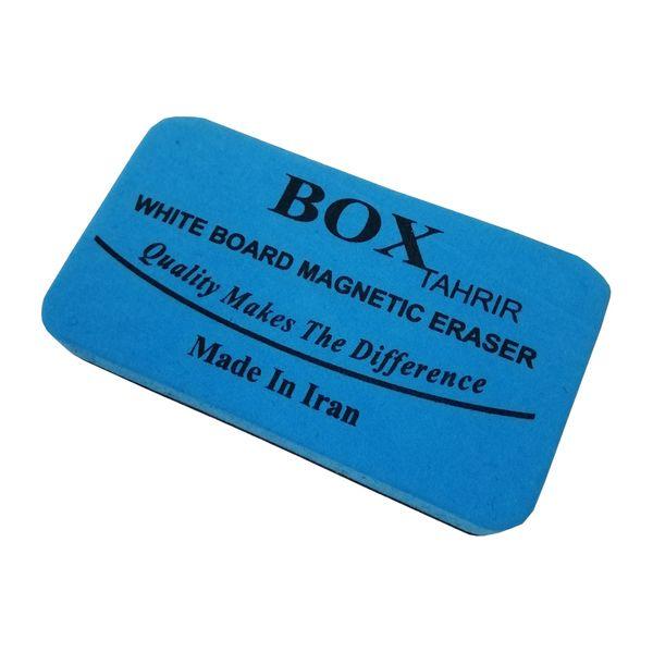تخته پاک کن باکس کد 65