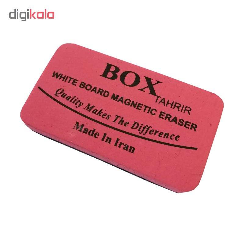 تخته پاک کن باکس کد 65 main 1 2
