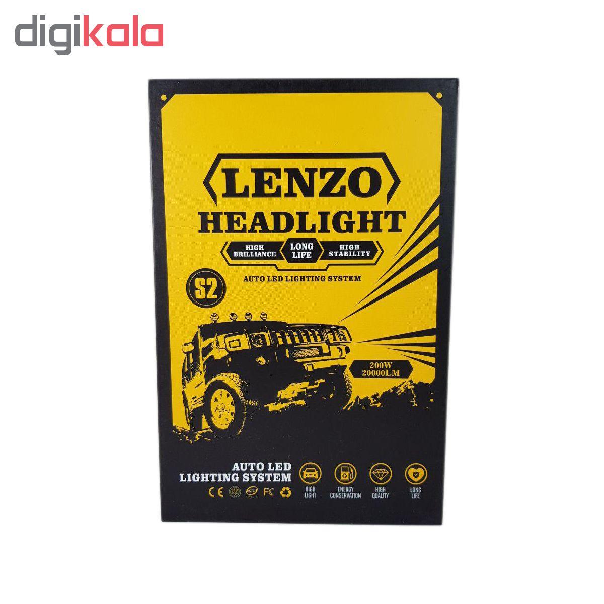 لامپ  ال ای دی  خودرو  لنزو  مدل  S2/H7  بسته 2 عددی main 1 6