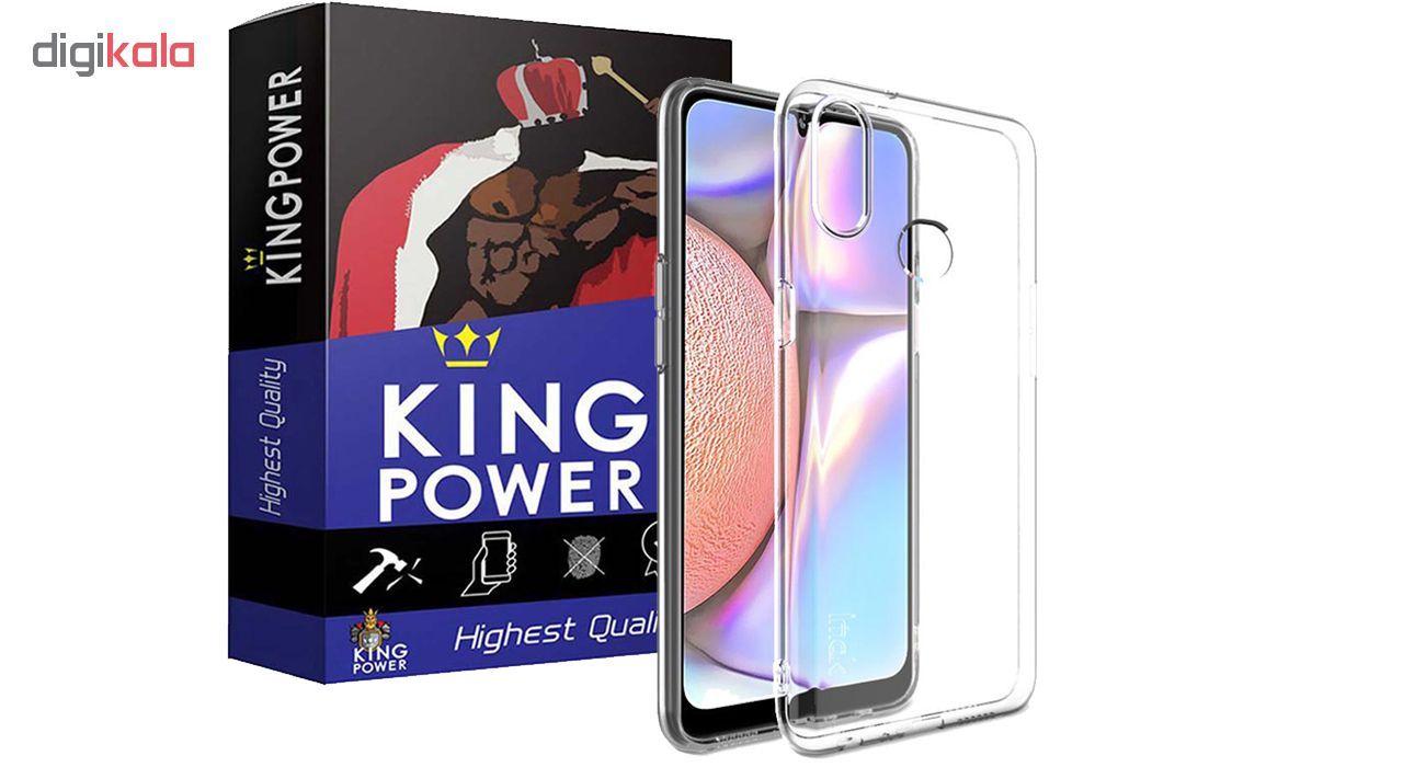 کاور کینگ پاور مدل T21 مناسب برای گوشی موبایل سامسونگ Galaxy A10S main 1 1