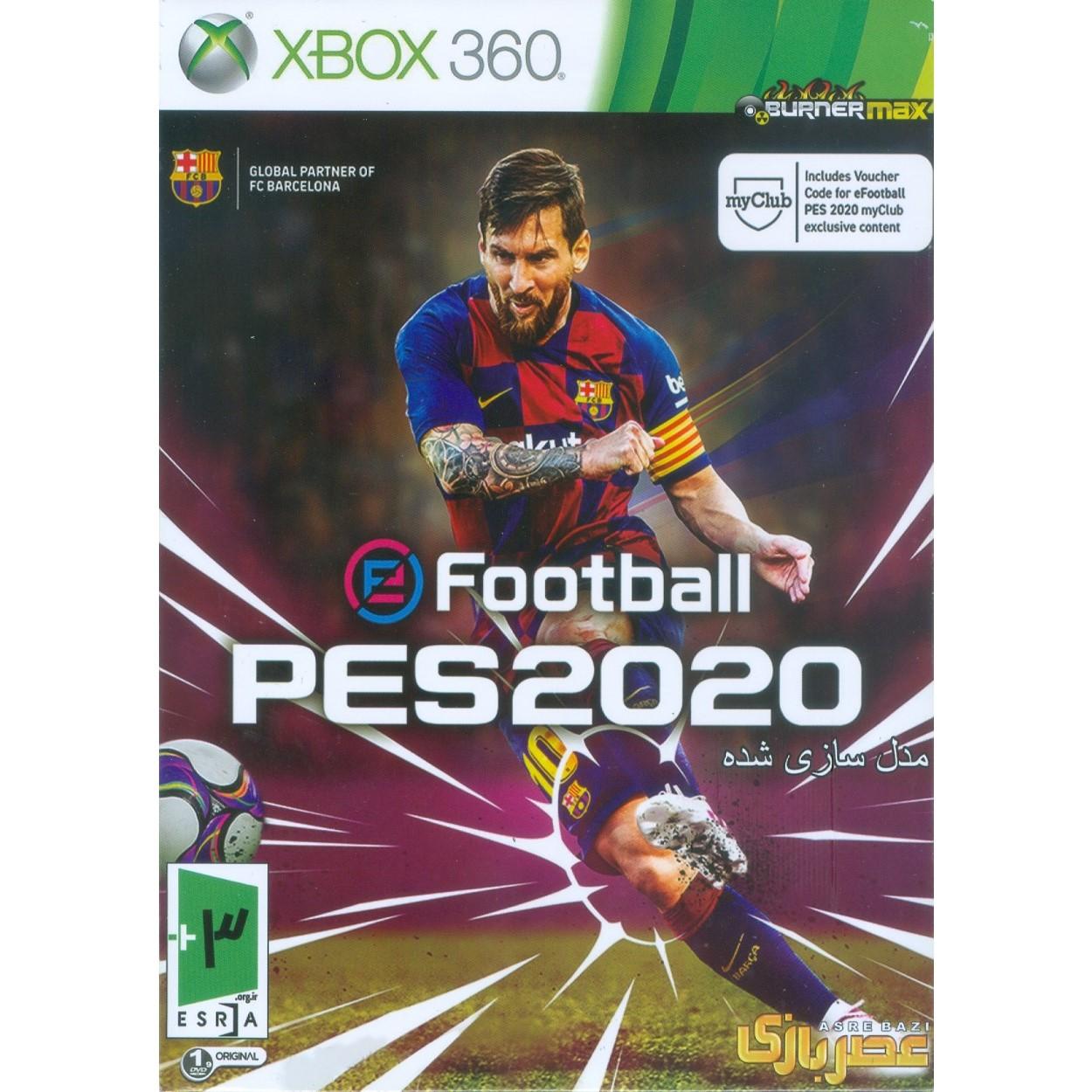 بازی PES 2020 مدل سازی شده مخصوص XBOX 360