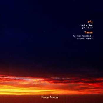 آلبوم موسیقی رام اثر پیمان یزدانیان و حسام اینانلو