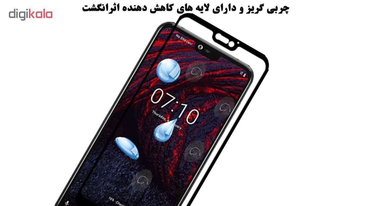 محافظ صفحه نمایش تراستکتور مدل GSS مناسب برای گوشی موبایل نوکیا X6 / 6.1 Plus main 1 4