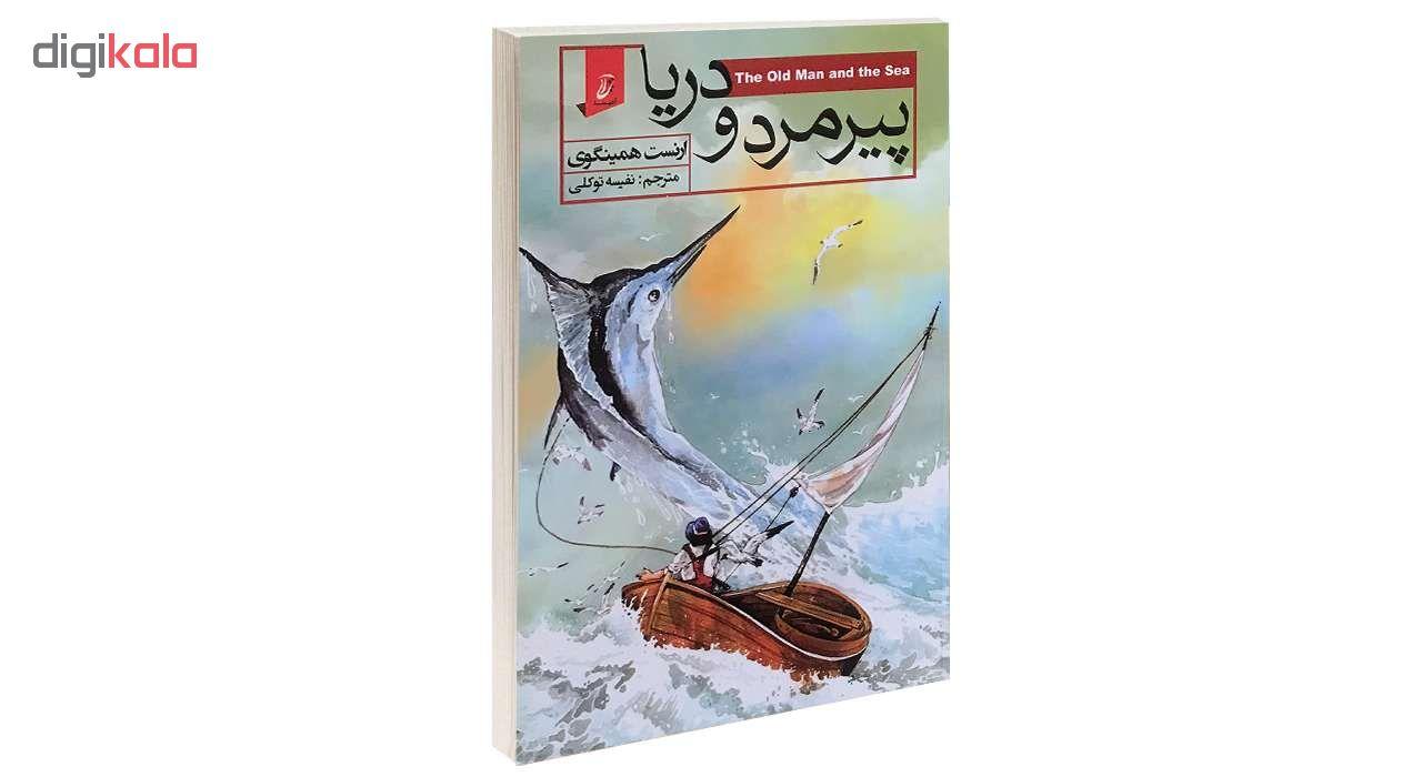 خرید                      کتاب پیرمرد و دریا اثر ارنست همینگوی انتشارات آتیسا