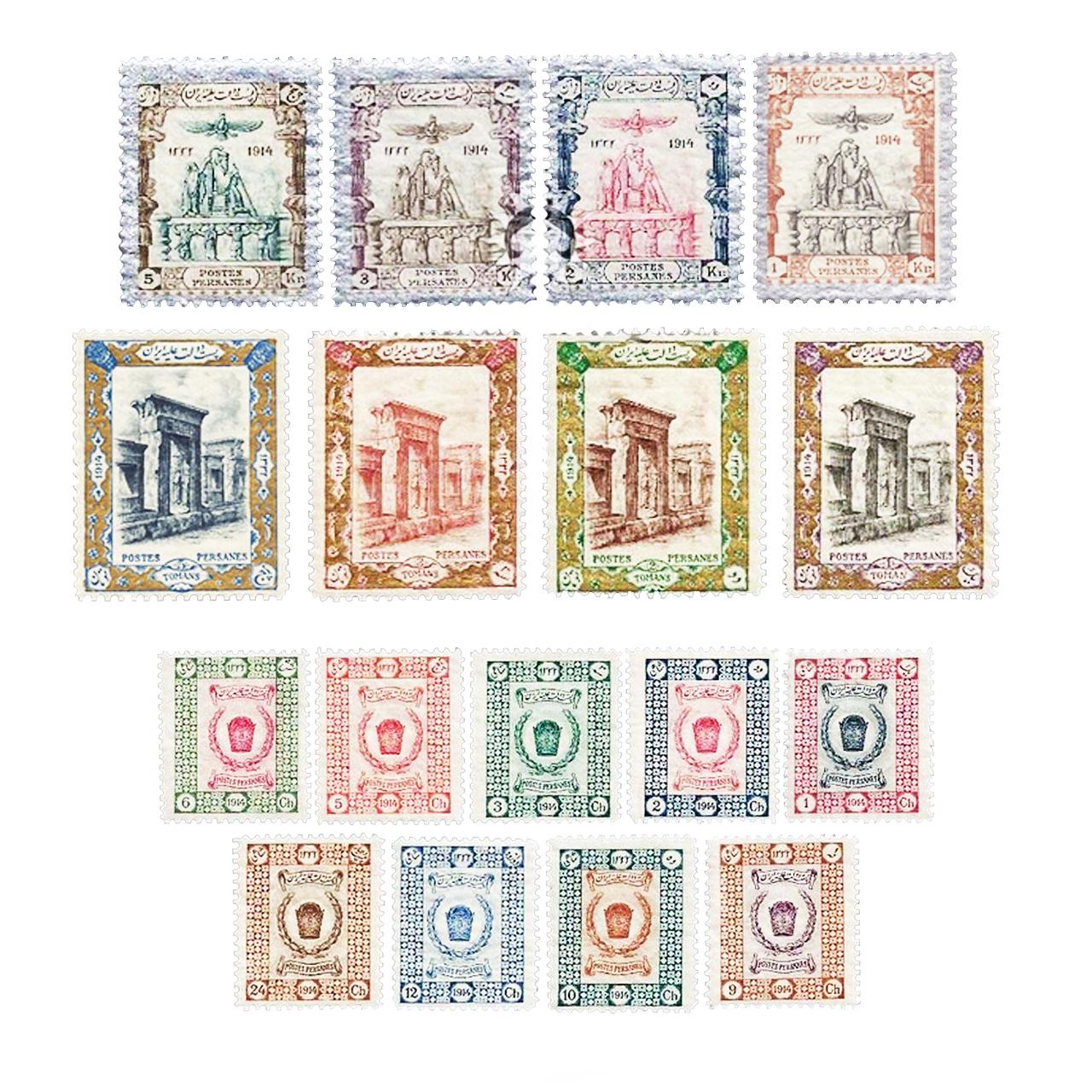 تمبر یادگاری سری قاجار مدل تاجگذارای احمدشاه کد 54 مجموعه 17 عددی