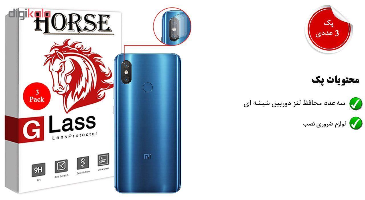 محافظ لنز دوربین هورس مدل UTF مناسب برای گوشی موبایل شیائومی Mi 8 بسته سه عددی main 1 1