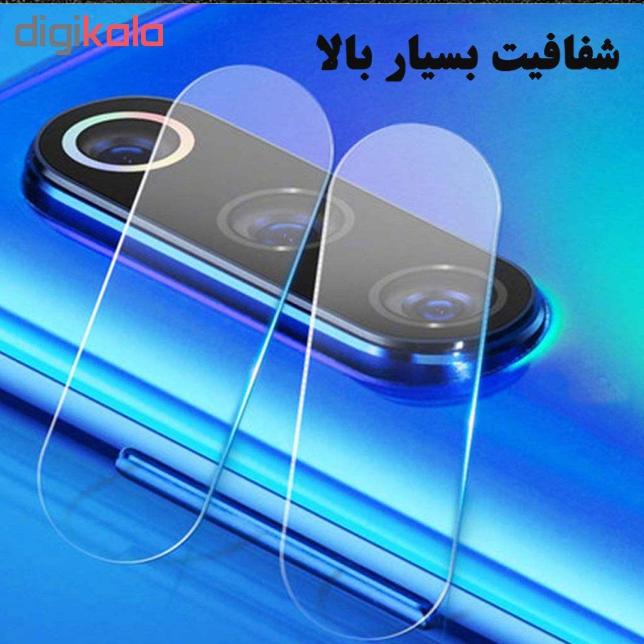 محافظ لنز دوربین هورس مدل UTF مناسب برای گوشی موبایل شیائومی Mi 8 بسته سه عددی main 1 5