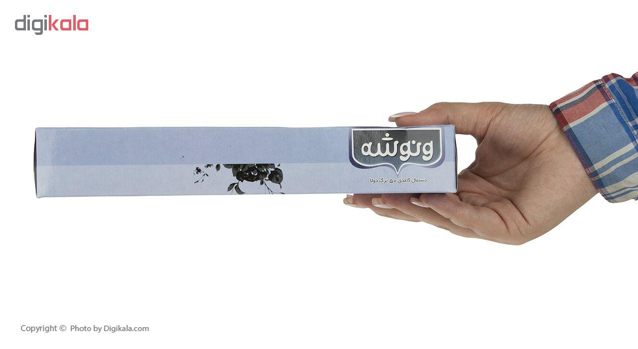 دستمال کاغذی 50 برگ ونوشه مدل Raha
