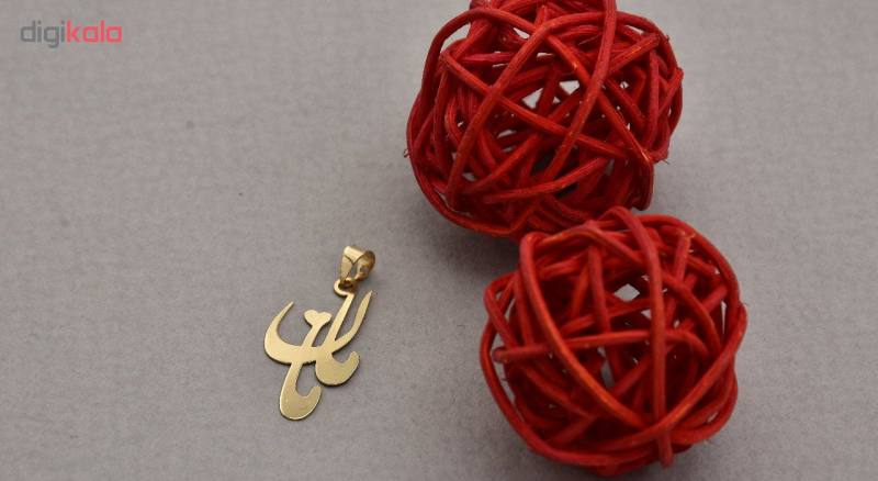 آویز گردنبند طلا 18 عیار زنانه آمانژ طرح مامان کد 526D2973