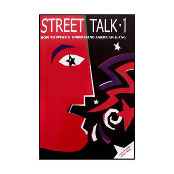 کتاب STREET TALK.1 اثر David Burke انتشارات زبان پژوه