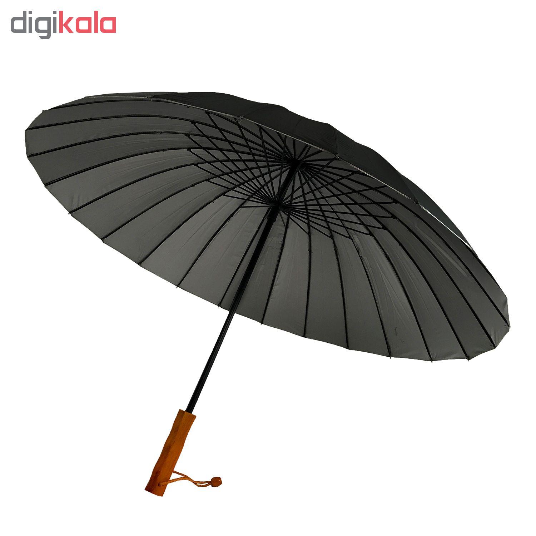 چتر کد 670