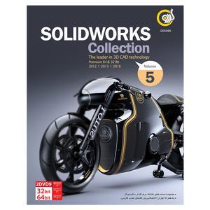 مجموعه نرم افزار SolidWorks Collection نسخه 5 نشر گردو