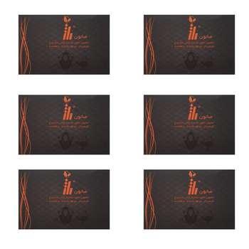 صابون شستشو راژ مدل شتر مرغ وزن 75 گرم مجموعه 6 عددی