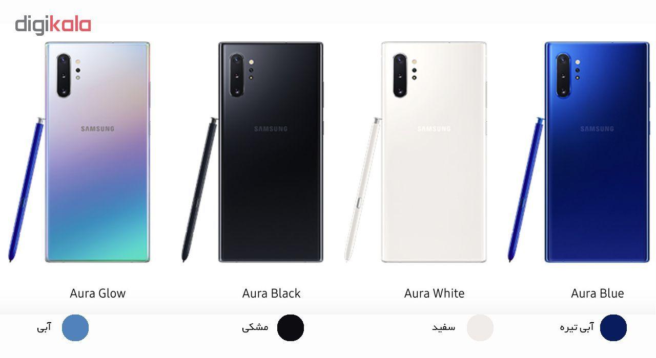 گوشی موبایل سامسونگ مدل Galaxy Note 10 Plus N975F/DS دو سیمکارت ظرفیت 256 گیگابایت main 1 32
