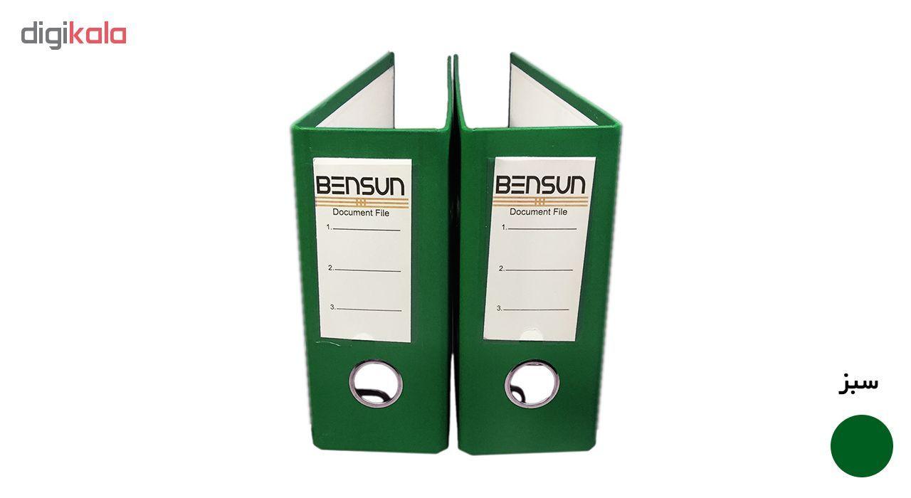 زونکن بنسان مدل A5-Short سایز 8 سانتی متر بسته 2 عددی main 1 2