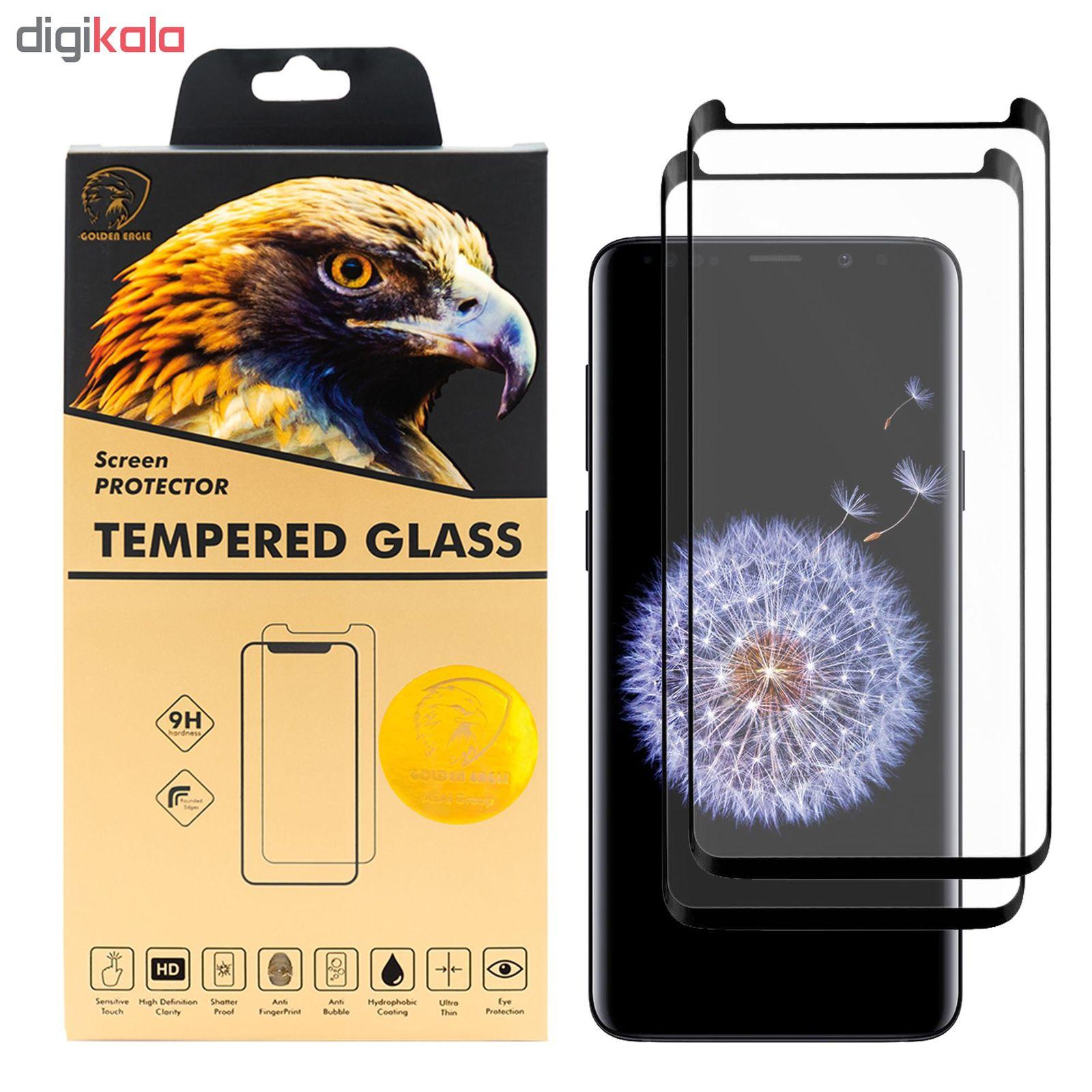 محافظ صفحه نمایش گلدن ایگل مدل DFC-X2 مناسب برای گوشی موبایل سامسونگ Galaxy S9 Plus بسته دو عددی main 1 1