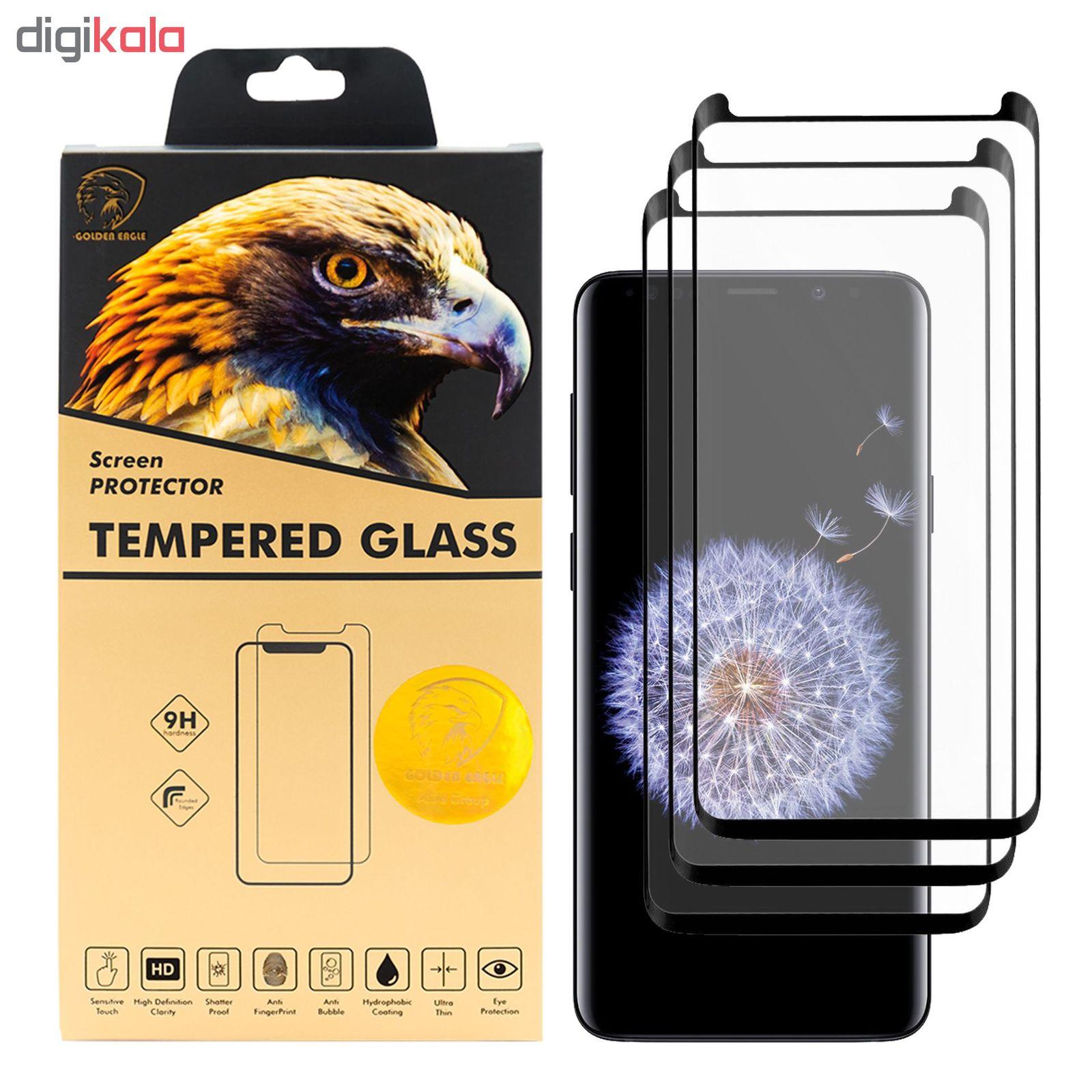 محافظ صفحه نمایش گلدن ایگل مدل DFC-X3 مناسب برای گوشی موبایل سامسونگ Galaxy S9 Plus بسته سه عددی main 1 1