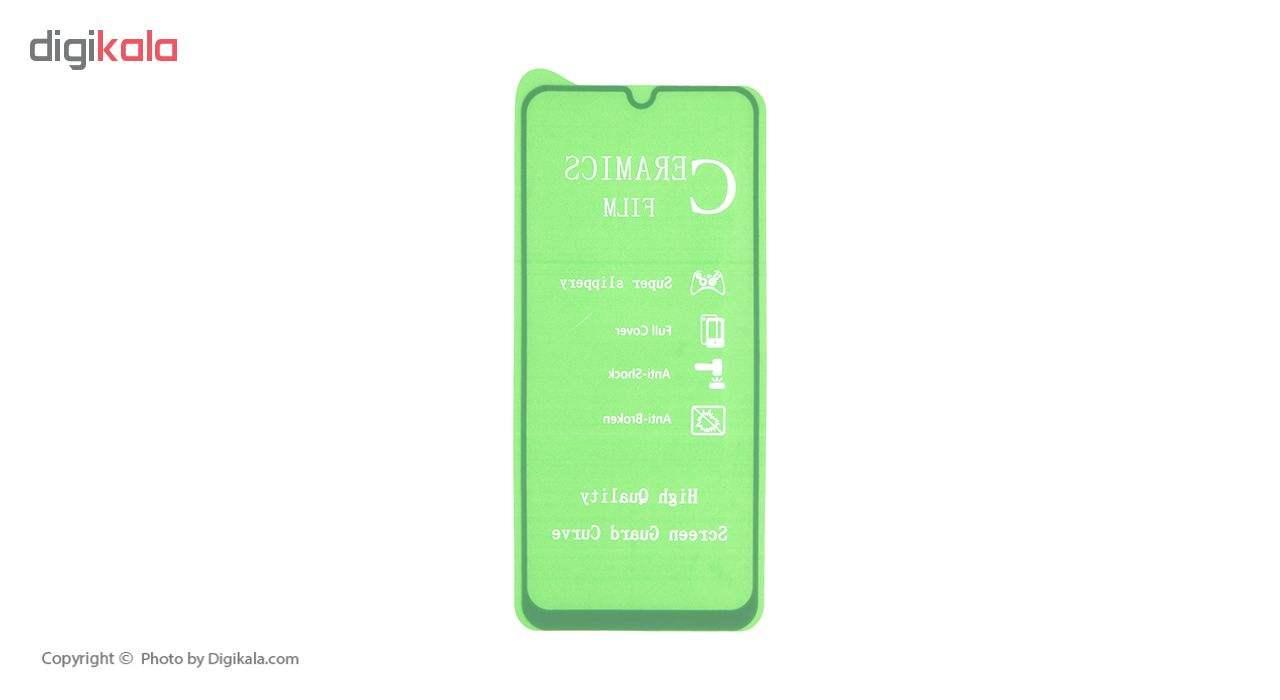 محافظ صفحه نمایش نانو کوالا مدل CER-001 مناسب برای گوشی موبایل سامسونگ Galaxy A50 main 1 3