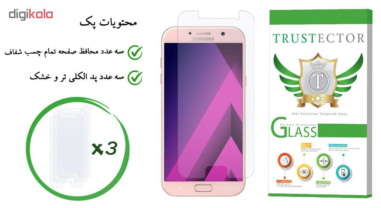محافظ صفحه نمایش تراستکتور مدل GLS مناسب برای گوشی موبایل سامسونگ Galaxy A7 2017 بسته 3 عددی main 1 1