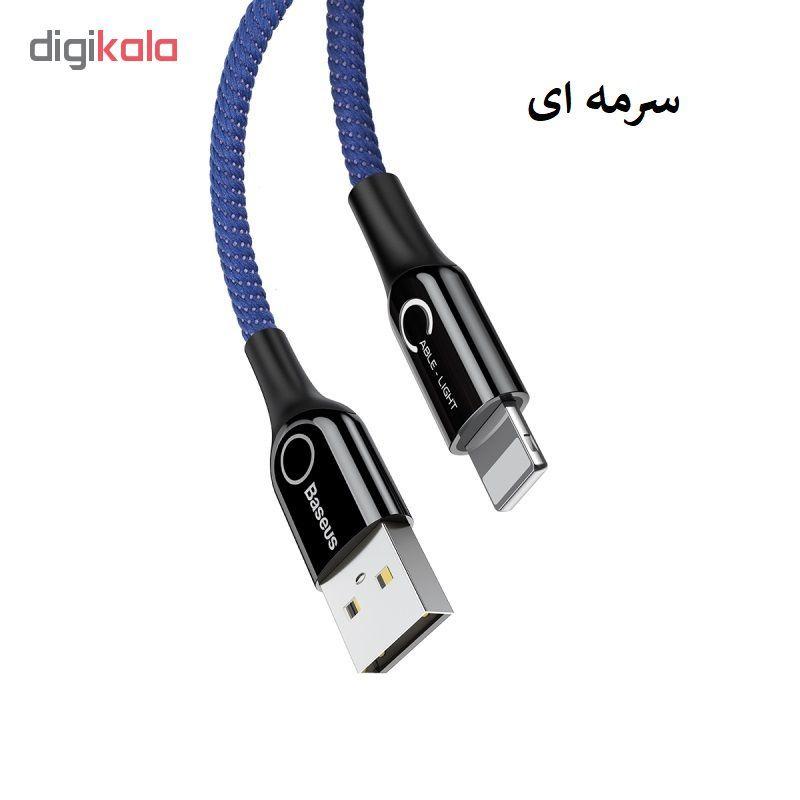 کابل تبدیل USB به Lightning باسئوس مدل C-Shaped به طول 1 متر main 1 16