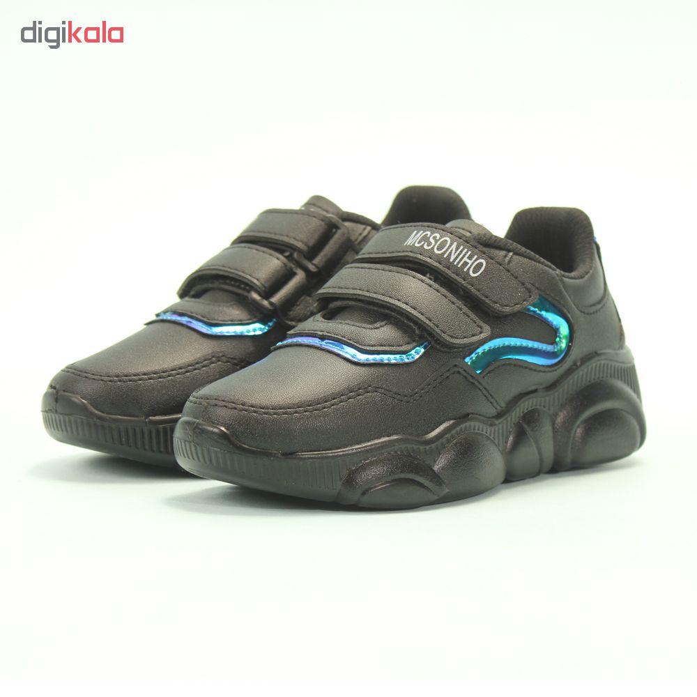 کفش مخصوص پیاده روی کد 80001d -  - 2