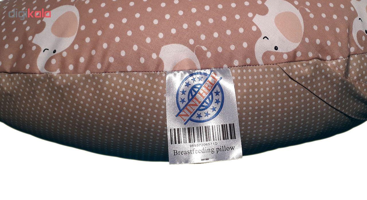بالش شیردهی نی نی هلپ مدل فیلی 03 main 1 4