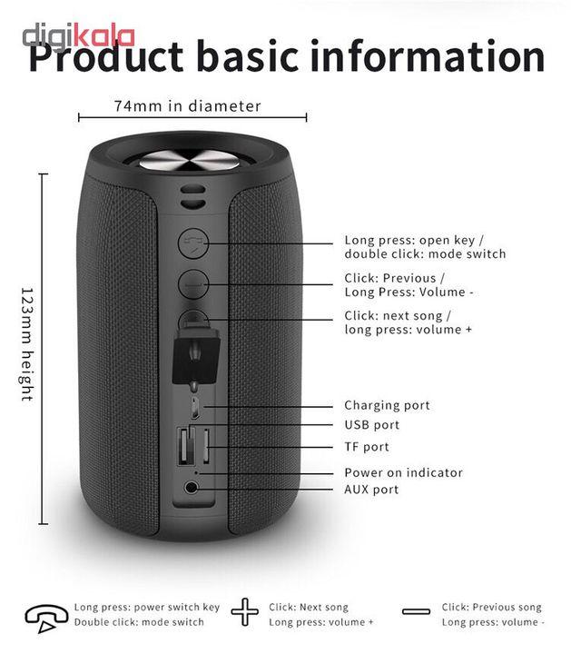 اسپیکر بلوتوثی قابل حمل زیلوت مدل S32 thumb 2 9