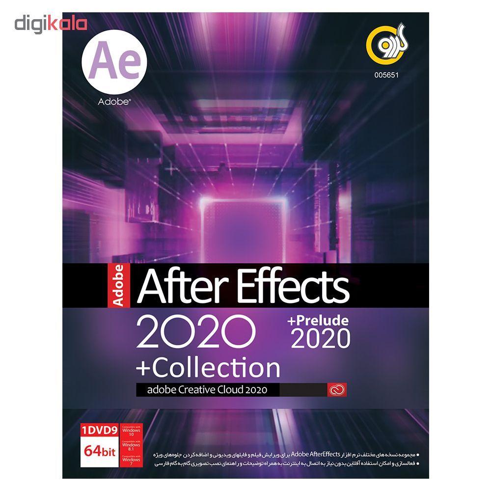 مجموعه نرم افزار Adobe After Effect نشر گردو