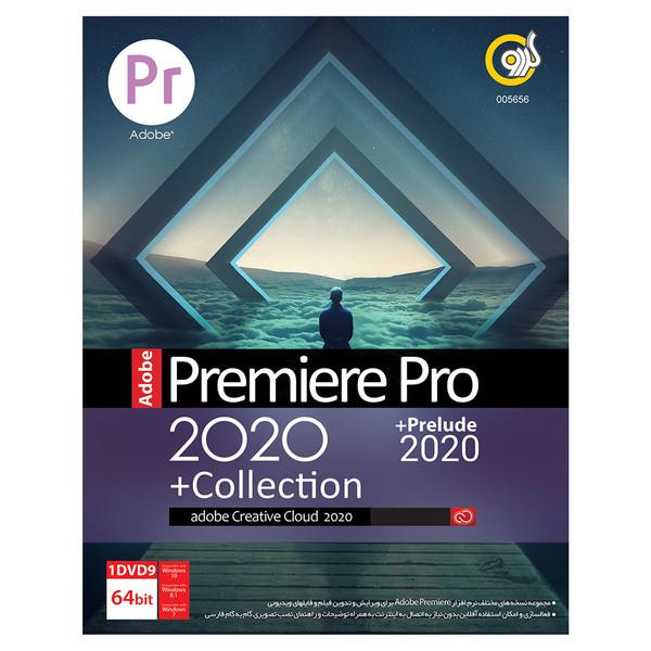 مجموعه نرم افزار Adobe Premiere Pro نسخه 2020 نشر گردو