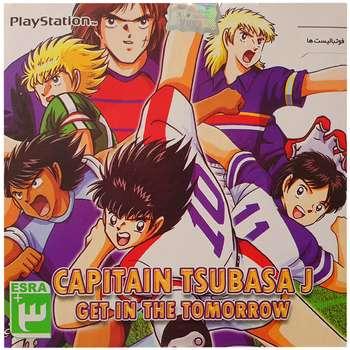 بازی Capitan Tsubasa j مخصوص PS1