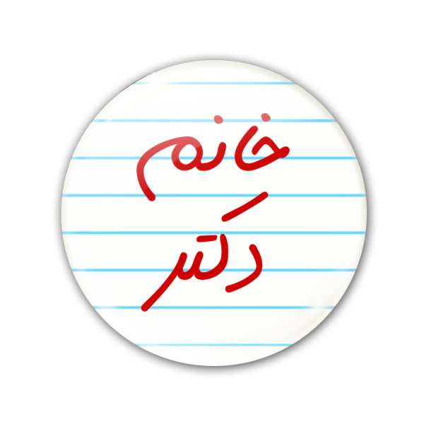 پیکسل نگار ایرانی کد K 2