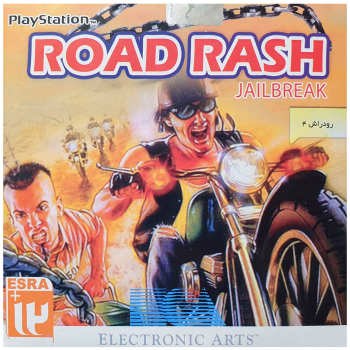 بازی Road Rash 4 jailbreak مخصوص PS1