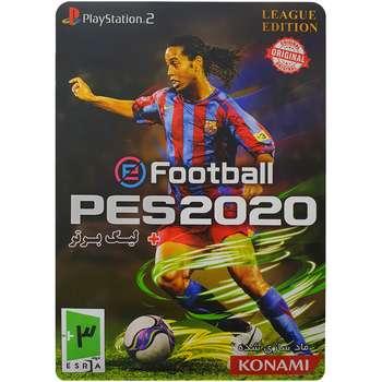 بازی Football PES 2020 و لیگ برتر مخصوص PS2