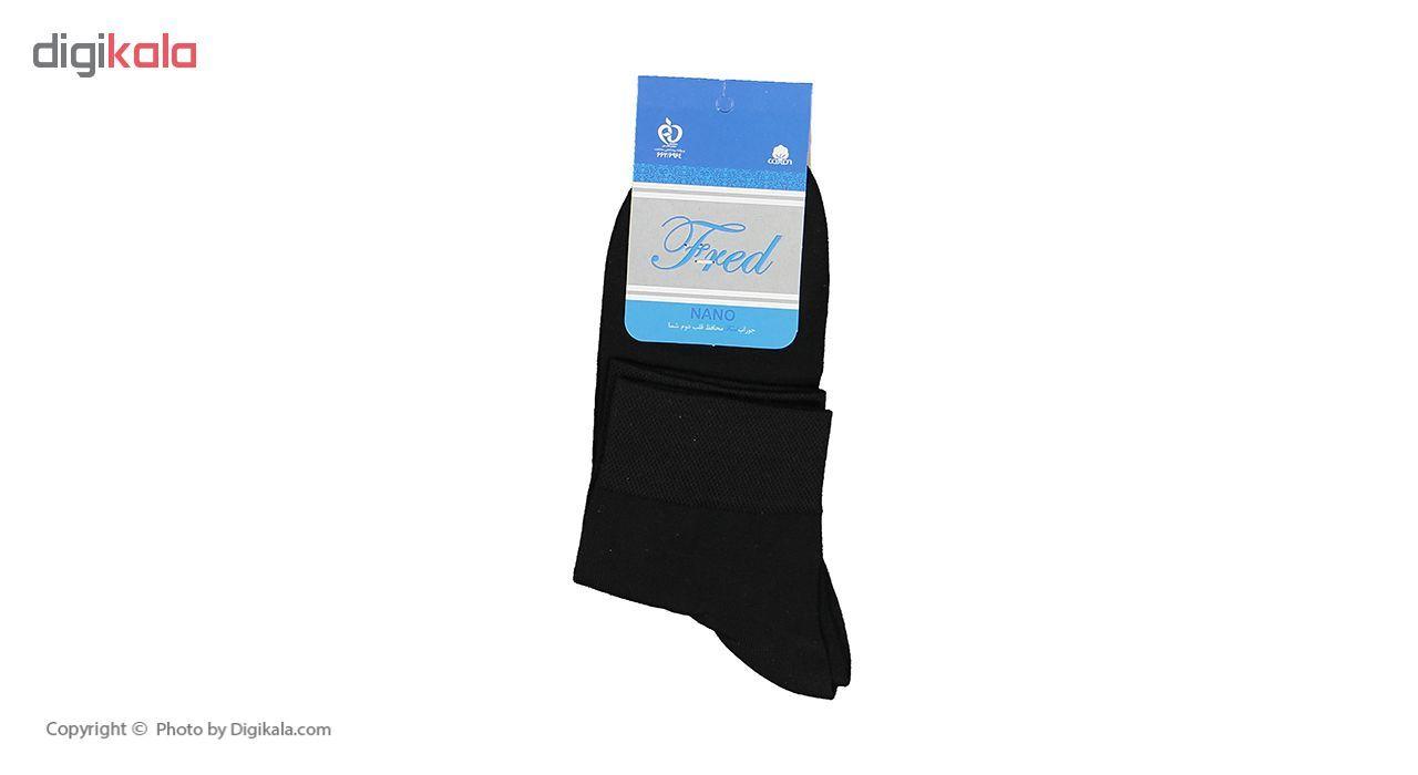 جوراب مردانه فرد مدل G.021 بسته 6 عددی main 1 2
